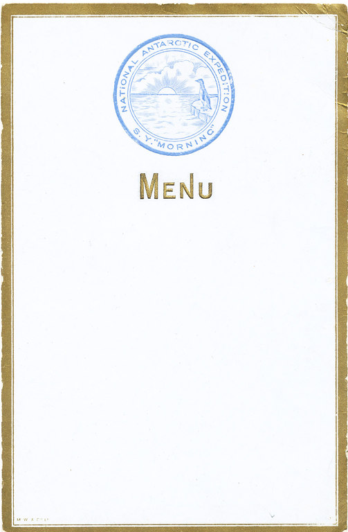 blank menu card with morning monogramme dunih 1161