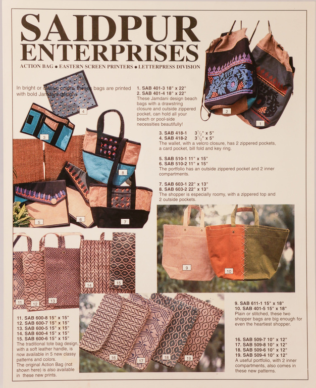 Saidpur Enterprises catalogue DUNIH 2010.2.1