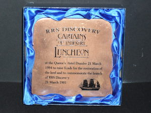Image of Ingot honouring Discovery Captains of Industry Lunch DUNIH 2008.160.2