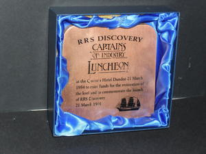 Image of Ingot honouring Discovery Captains of Industry Lunch DUNIH 2008.160.3