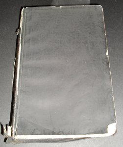 Image of Comprehensive Teacher's Bible belonging to C Phillips DUNIH 454.5