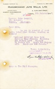 Letter from Hukumchand Jute Mills Ltd. to J. Cargill, 6th February 1947 DUNIH 2016.11.116