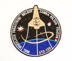 Image of Space Mission Patch, STS-120 SS Discovery, 23 Oct- 7 Nov 2007 DUNIH 2018.7.9