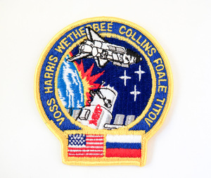 Image of Space  Mission Patch, STS-63 Challenger , 3 -11 February 1995 DUNIH 2018.7.11