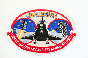 Image of Space  Mission Patch, STS-41 B Challenger, 3-11 February 1984 DUNIH 2018.7.12