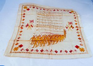 Image of Hankerchief given to William Kennedy during WW I DUNIH 2018.16.1
