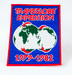 Expedition badge relating to the Transglobal Expedition 1979-1982 thumbnail DUNIH 2018.11