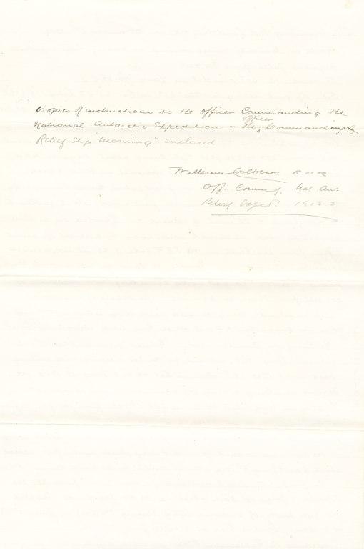 Copy of record kept at Cape Adare DUNIH 1.021