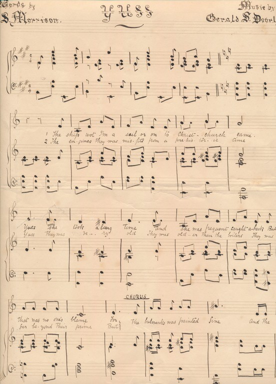 Manuscript 'Yuss' from 'Songs of the Morning' DUNIH 2012.38.1