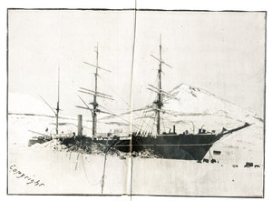 "Image of Return of ""Discovery"" and relief ships DUNIH 1.041"