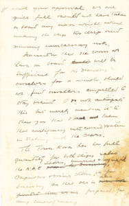 Image of Summary of letter to William Clinton re. relief expedition DUNIH 1.106