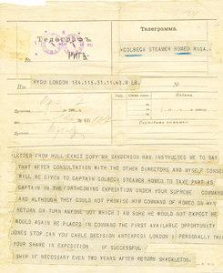 Image of Telegram sent to Colbeck re. position of commander DUNIH 1.121