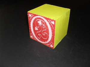 Image of Cube embellished with the letter 'O' DUNIH 2011.1.80.7