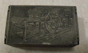 Image of Photogravure printing block of unidentified machine DUNIH 284.128