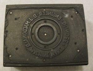 Image of Relief printing block of D. J. MacDonald crest DUNIH 284.130