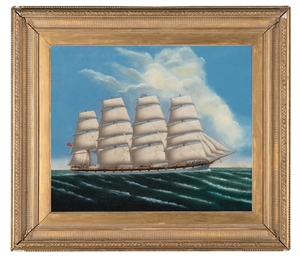 Image of Oil Painting of the County of Inverness sailing vessel DUNIH 2014.25