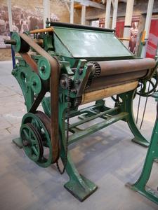Image of Cropping (shearing) machine DUNIH 2015.29