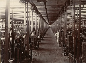 Image of Roving department of Indian Jute Mill photograph DUNIH 2015.3.8