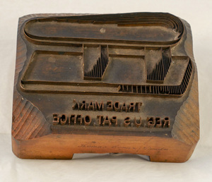 Image of Wooden printing block relating to Thomas Bonar, Dundee DUNIH 2018.21